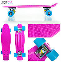 Скейтборд/скейт Penny Board розовый  (Пенни борд): 6 цветов (лонгборд)