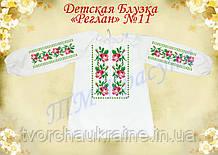 Пошита дитяча блузка під вишивку «Реглан» №11