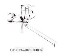 Смеситель для ванны Haiba Disk Евро длинная 006
