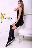 Женские красивые замшевые натуральные сапоги-ботфорты (5 цветов)