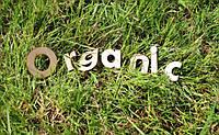 Производители органики получат льготы