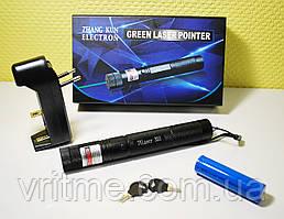 Лазерная указка зеленая Laser Pointer 800 mw