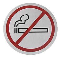 Табличка информационная самоклеящаяся Не курить Ø 160 мм Hendi 663806