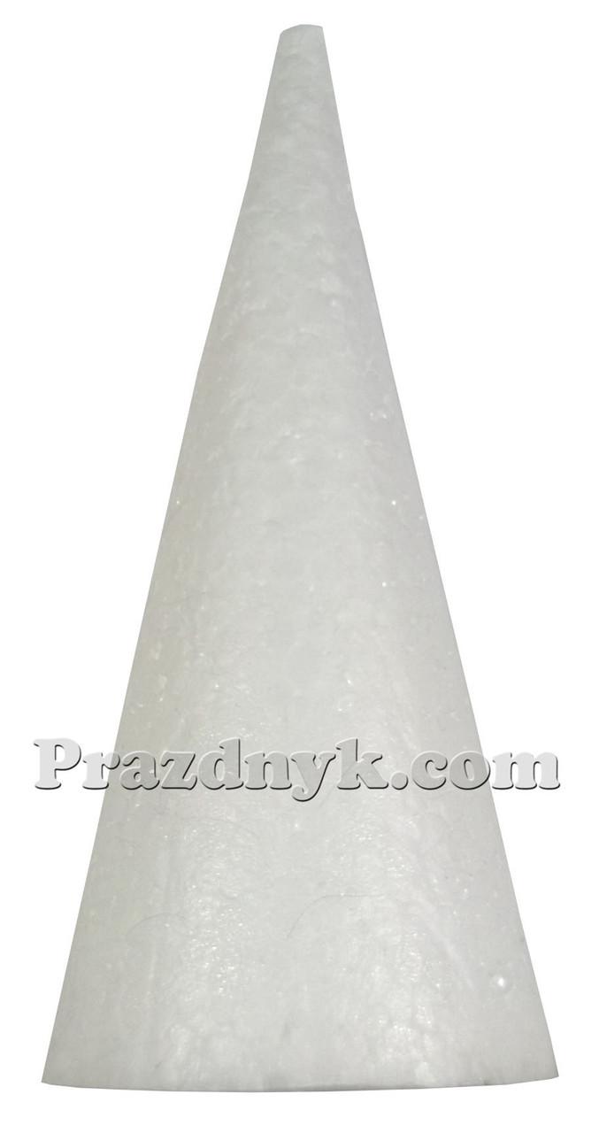 Конус з пінопласту 16 см