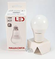 LED лампа светодиодная Наша Сила A60 12W E27 3000K 220V