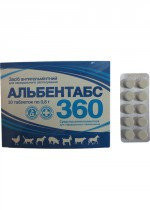 Альбентабс-360 №30 блистер