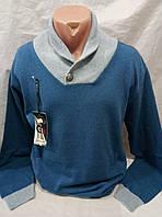 Мужской свитер с воротником