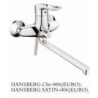 Смеситель на ванну Haiba Hansberg 006 euro