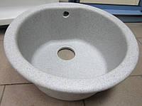 Гранитная кухонная мойка Plados Atlantic 43.10 (99-Pearl Grey), фото 1