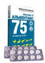 Альбентабс 75 №10 таблетки