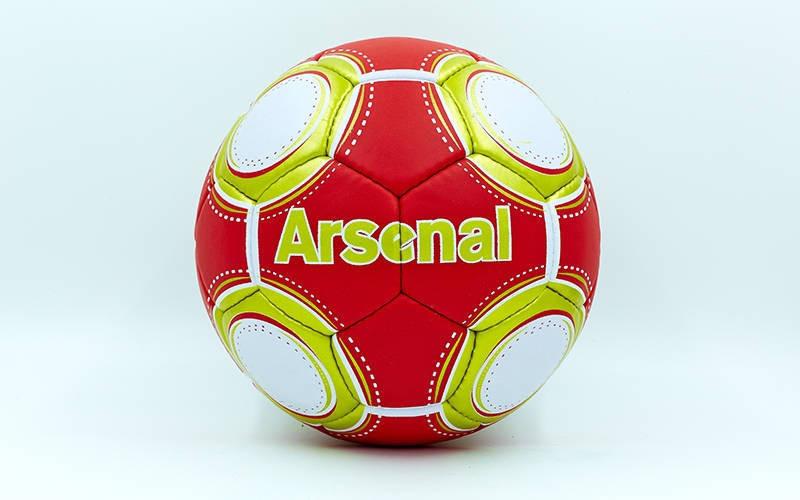 М'яч футбольний ARSENAL №5 PVC FB-0047-128