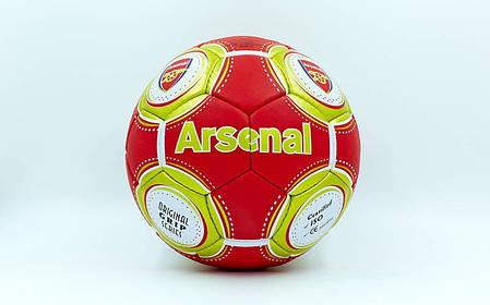 М'яч футбольний ARSENAL №5 PVC FB-0047-128, фото 2