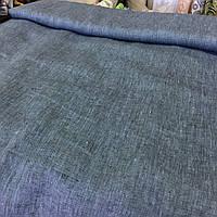 Лён под джинс меланжевый, ширина 150 см, фото 1
