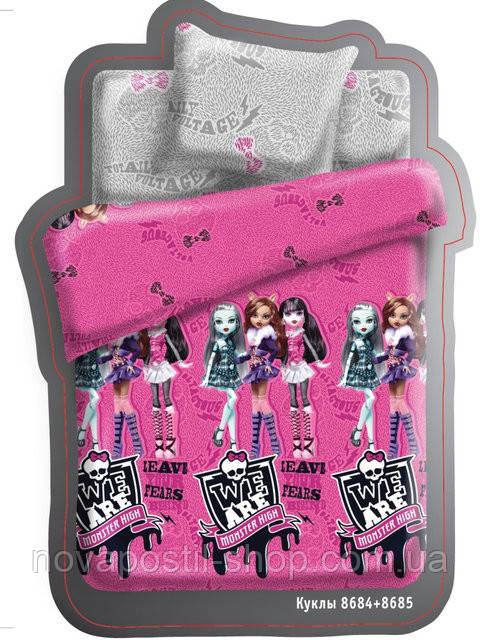 Комплект постельного белья  Monster High Куклы подростковый