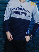 Кофта-свитшот Pobedov sweatshirts INTRO grey-navy