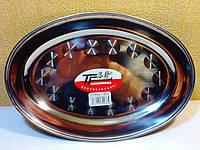 Тарелка овальная, металлическая-220мм