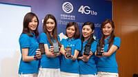 Китай решил обогнать Европу по числу базовых станций сети 4G