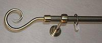 Карниз ø 16 мм, одинарный 160 см, наконечник Завиток