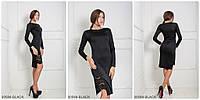Приталенное платье с длинным рукавом и гипюровой распоркой BLACK