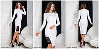 Приталенное платье с длинным рукавом и гипюровой распоркой WHITE