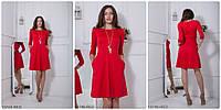 Платье с юбкой клеш и карманами RED