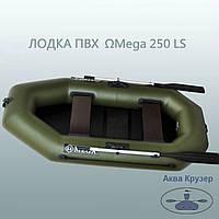 Надувная двухместная ПВХ лодка рыбацкая Omega Ω 250 LS (гребная лодка со сланью), фото 1