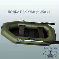 Надувная двухместная ПВХ лодка рыбацкая Omega Ω 250 LS (гребная лодка со сланью)