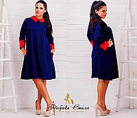 Женское платье синее с красным воротничком батал