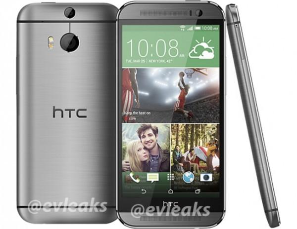 В Китае «клонировали» неанонсированный смартфон All New HTC One