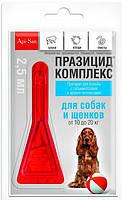 Празицид Комплекс-Собаки 10-20 кг. 1*2.5 АПИ-САН