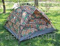 Палатка туристическая Kaida 2,0m*2.0m, палатка двухместная, летняя палатка, 2-х местная палатка kaida