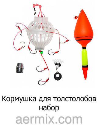 Кормушка для толстолоба, кормушка для рыбалки, кормушка для ловли толстолоба, кормушка для летней рыбалки, фото 2