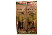 Рыболовные крючки с поводками №9, крючки для рыбалки в наборе 5 штук, поводки с крючками размер 9