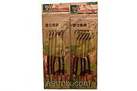 Крючки с поводками для рыбалки №14, поводки с крючками размер 14, набор рыболовных крючков 5 штук