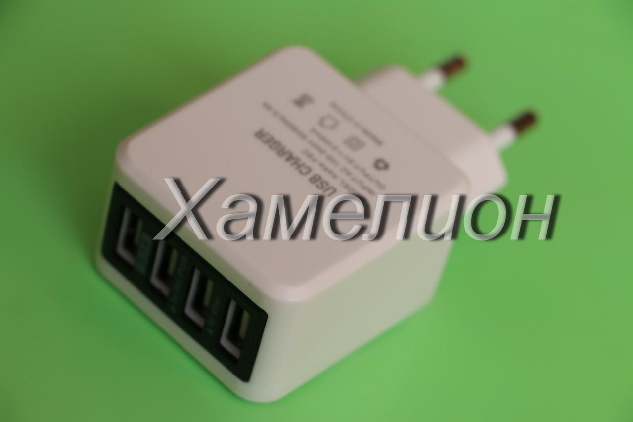 Зарядное устройство 3.1А  4USB порта