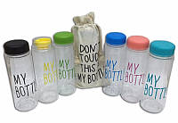 Термо- бутылка 400мл My Bottle 400