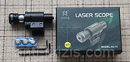 Лазер красный тактический оружейный HJ-11A с металлическим креплением на планку