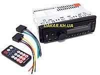Автомагнитола 8506 DBT c Bluetooth и RGB подсветкой