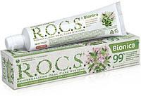 Натуральная зубная паста R.O.C.S.«Бионика»