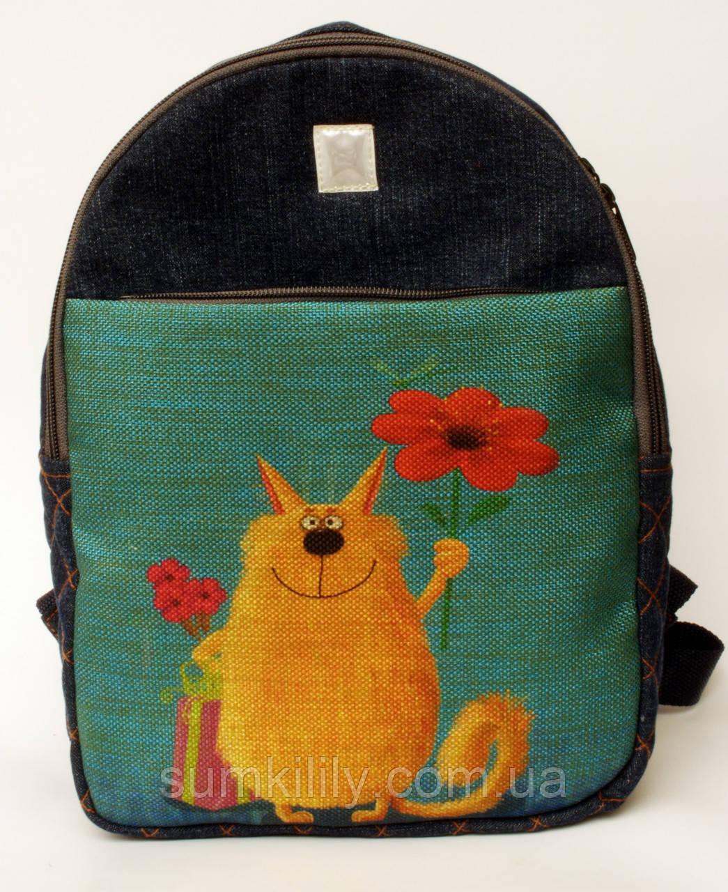 Джинсовый рюкзак с днем рождения