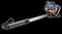Монопод для селфи TRUST URBAN WIRED FOLDABLE SELFIE STICK - BLACK
