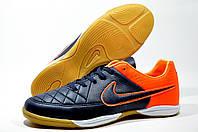 Футзалки, бампы Nike Tiempo
