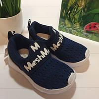 Легкие кроссовочки