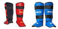 Защита для ног Sportko 331