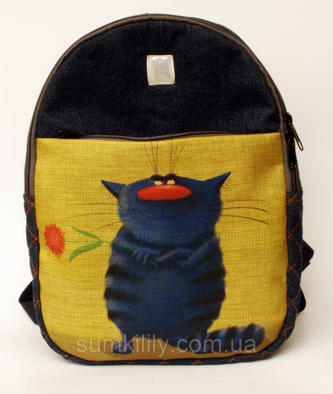 Джинсовий рюкзак давай знайомитися