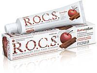 Зубная паста для курящих R.O.C.S. «Антитабак»