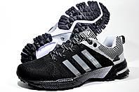 Кроссовки мужские Adidas Marathon Flyknit II