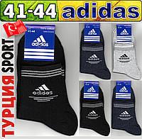"""Мужские носки демисезонные спортивные  """"Adidas""""  Турция 41-44р. НМД-473"""