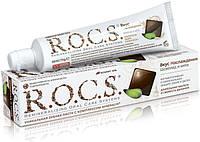 """Зубная паста R.O.C.S. """"Вкус наслаждения"""""""