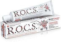 Зубная паста для всей семьи R.O.C.S. «Ветка Сакуры»